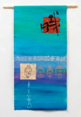 "<h5>Black-nosed Buddha</h5><p>Mixed media on unprimed canvas. 59"" X 29.75"".																																																																																																																							</p>"
