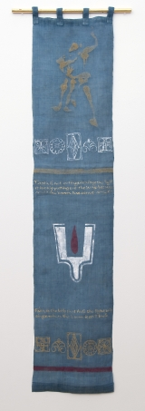 "<h5>Indian Norem 2</h5><p>Dyed linen, wood, metal leaf, sand and acrylic. 78"" X 17"".																																																																																																																																																																																																																																																																																																																																																																																																																																																							</p>"