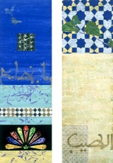 "<h5>Printemps / Watermarks</h5><p>2 panels. Acrylic, pumice and sand on wood. 56"" X 18"" each.																																																																																																																							</p>"